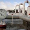 Слухи о приостановке экспорта газа из России в Болгарию преувеличены