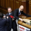 Яценюк объявил мораторий на выплату России долга