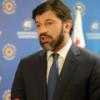 """Грузия удивлена решением """"Казтрансгаза"""" обратиться в международный арбитраж"""