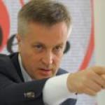 """На Украине началось соревнование по разоблачению """"воров нации"""""""