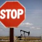США могут отменить нефтяное эмбарго уже на следующей неделе