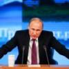 По Европе бродит идея ввести санкции против Путина