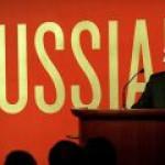 DW: банкротства России лучше не допускать