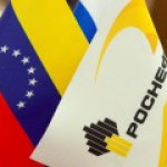"""""""Роснефть"""" целиком и полностью ушла из Венесуэлы"""