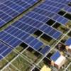 Франция построила самую мощную в Европе солнечную электростанцию