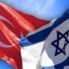 До конкретных газовых сделок между Турцией и Израилем еще далеко