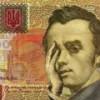 Украина вполне переживет дефолт по госдолгу перед Россией