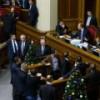 Украина провела рождественскую ночь за бюджетом
