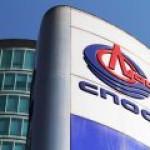Компании CNOOC пока невыгодно добывать газ на шельфе Китая