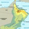 Оман, идя по стопам России, пытается расширить свою экономическую зону