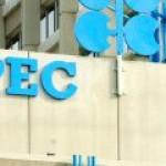 Индонезия предложит на саммите ОПЕК оставить добычу нефти как есть