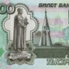 "Bank of America прогнозирует доллар по 65 рублей, но с одним ""но"""