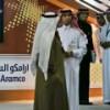 Saudi Aramco применила новую для себя торговую схему