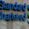 Standard Chartered прогнозирует к концу года нефть по 70 долларов за баррель