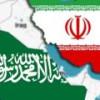 Саудовская Аравия и Иран поменялись ролями