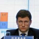 Новак: нет смысла говорить с Украиной о скидке на газ