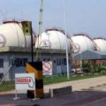 """Парагвай сделал """"Газпрому"""" интересное предложение"""