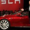 Tesla представила долгожданную бюджетную «трешку»