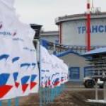 """Транснефть"" могут заставить снизить тарифы на прокачку нефти"