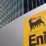 Eni объявила о чистом убытке по итогам первого квартала