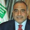 Министр нефти Ирака отказался выполнять свои обязанности