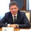 """В этом году """"Газпром"""" инвестирует в газопроводы Карелии почти 1,5 млрд рублей"""