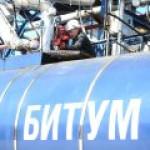 """""""Газпром нефть"""" готова производить дорожный битум по новому стандарту"""