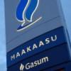 """""""Газпром"""" продал свои активы в Финляндии"""