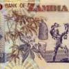 Замбийская квача признана самой крепкой валютой в мире