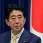 """Япония все же начала реагировать на предложения """"Роснефти"""""""