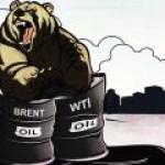 Цены на нефть достигли трехмесячных минимумов