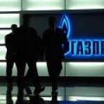 «Газпром» не получал от властей указаний по поводу дивидендов