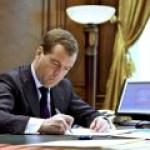 """Медведев направил приветствие участникам конференции """"Нефть и газ Сахалина"""""""