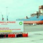 В Баку спущен на воду флагман Каспийской флотилии BP