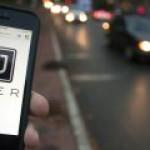 Uber испытывает беспилотный автомобиль