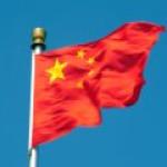 СМИ: Китай намерен заметно снизить свою энергозависимость к 2025 году
