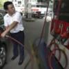 Для рынка нефти Китай большая проблема, чем Brexit