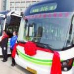 Китай по примеру Германии внедряет электробусы с бесконтактной зарядкой