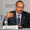 Россия договаривается о поставках СПГ в Саудовскую Аравию