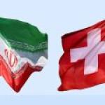 ИРАН и Швейцария построят завод по производству каучука