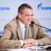 Медведев рассказал о росте доли «Газпрома» на рынке ЕС и обмене активами с OMV