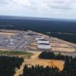 """""""Роснефть"""" и венесуэльская PDVSA закрыли сделку в проекте Petromonagas"""