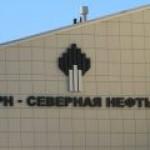 """""""РН-Северная нефть"""" добыла юбилейную – 60-миллионную тонну нефти"""
