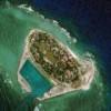 СМИ: Пекин и Манила могут поделить месторождения на шельфе Южно-Китайского моря