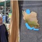 Власти Ирана утвердили новую модель нефтяных контрактов