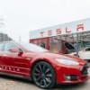 Tesla установила личный рекорд по объему продаж электромобилей