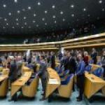 В Нидерландах хотят организовать свой Nexit