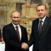 """Эрдоган: сотрудничество по """"Турецкому потоку"""" развивается все больше и больше"""