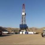 """""""Газпром"""" прекращает геологоразведку в Таджикистане"""