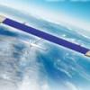 В России начнут испытывать беспилотник на солнечных батареях